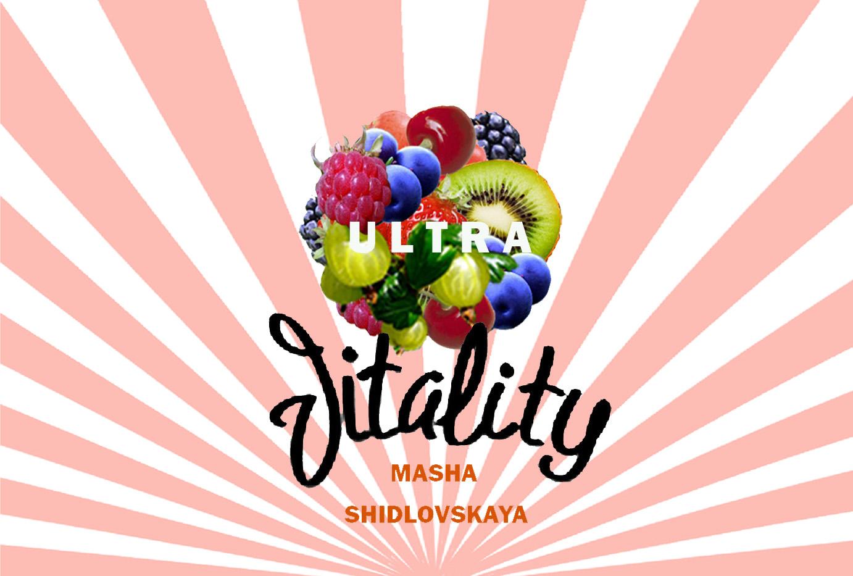 Ultravitality